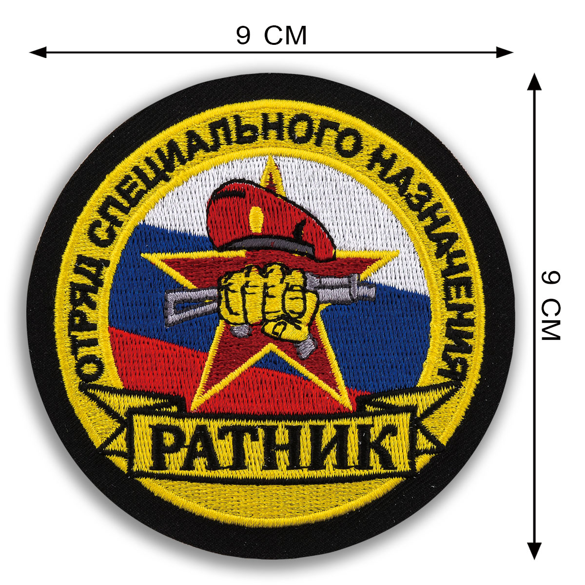 """Шеврон Спецназа ВВ 28 ОСН """"Ратник"""""""