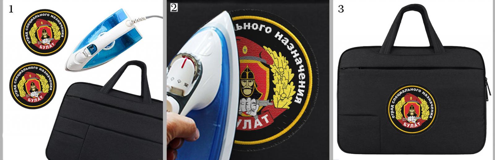 """Шеврон Спецназа ВВ 29 ОСН """"Булат"""" на сумке"""