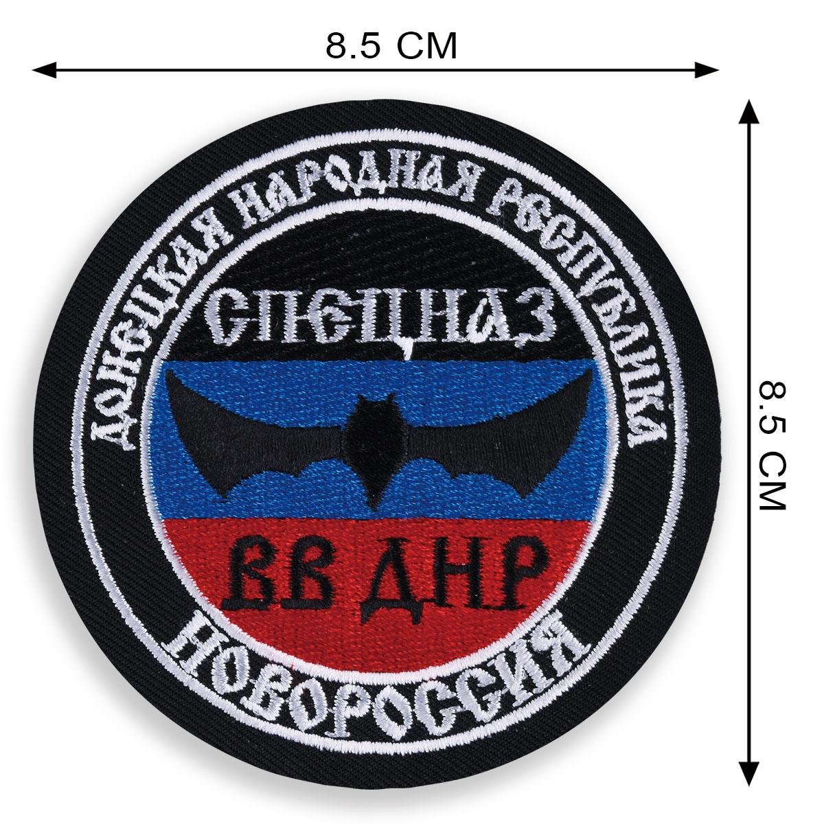 Шеврон Спецназа ВВ ДНР