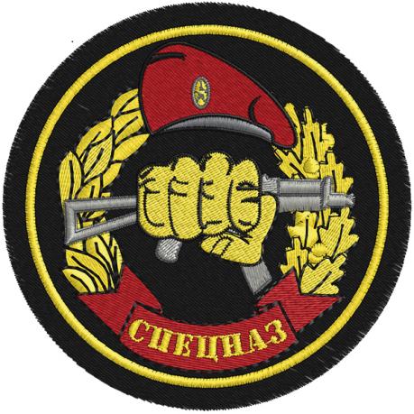 Шеврон Спецназа ВВ МВД