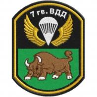 Шеврон ВДВ 7 гв. ВДД