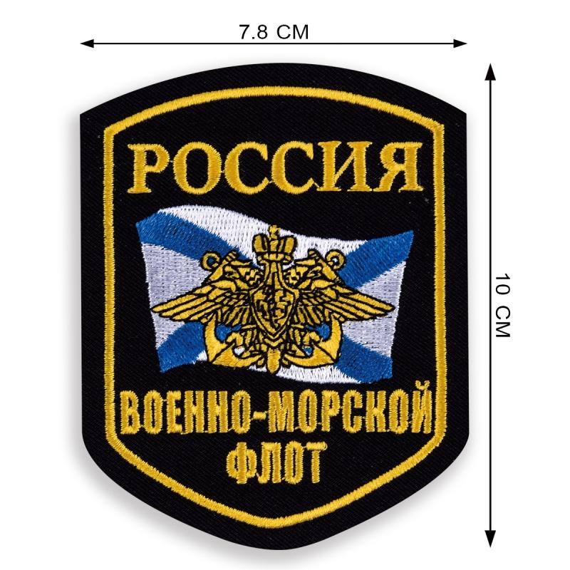 Шевроны ВМФ России самого высокого качества
