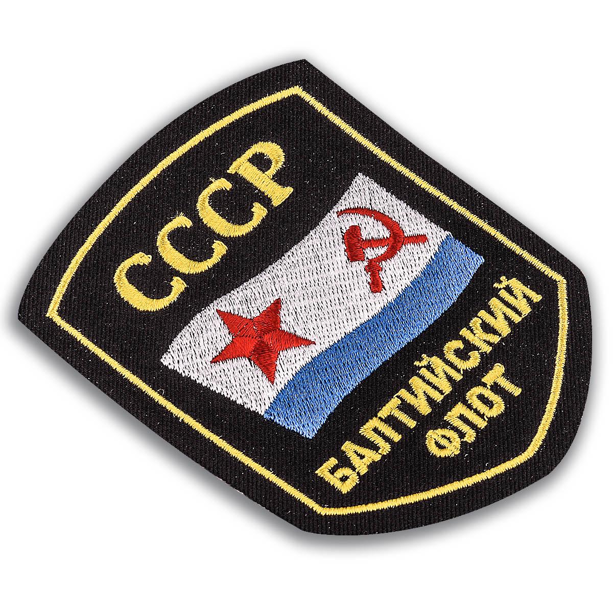 "Шеврон ВМФ СССР ""Балтийский флот"""