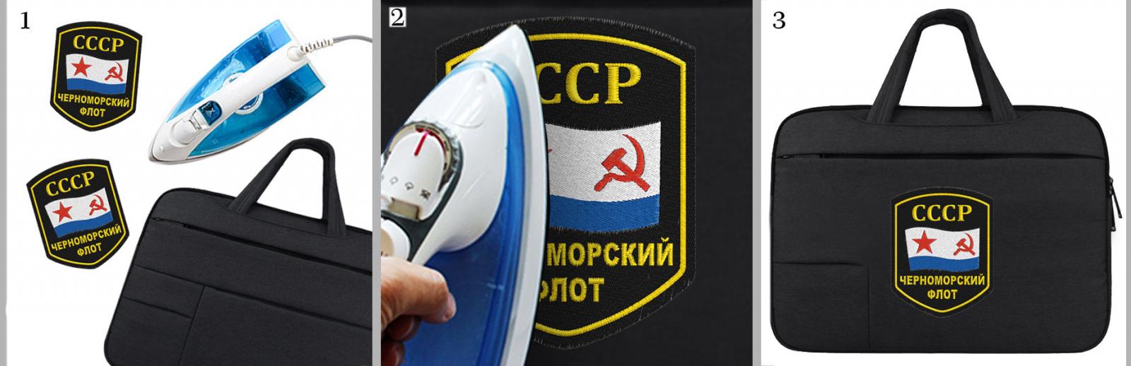 "Шеврон ВМФ СССР ""Черноморский флот"""