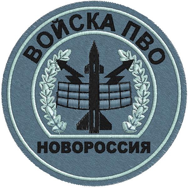 Шеврон Войск ПВО Новороссии