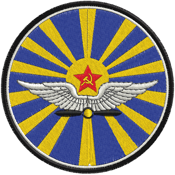 Шеврон ВВС СССР