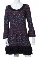 Шикарное облегающее платье с оборками на юбке