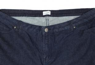 Шикарные джинсы от бренда Junarose® (Дания). Стиль европейских столиц в твоем городе!
