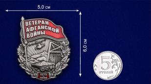 """Шильд в виде ордена """"Ветеран Афганской войны"""" - размер"""