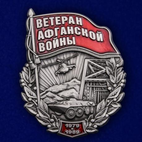 """Шильд в виде ордена """"Ветеран Афганской войны"""""""
