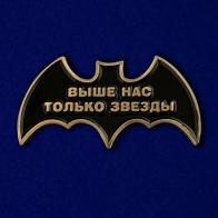 Шильдик в виде эмблемы Военной разведки