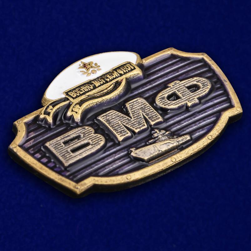 Купить шильдик ВМФ декоративный