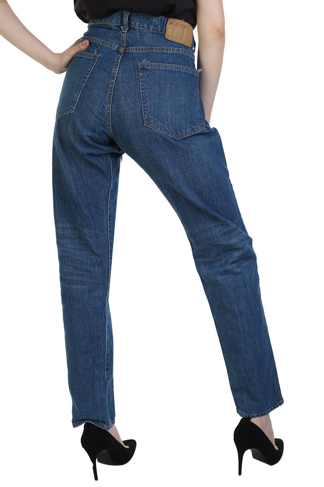 Широкие женские джинсы Denim