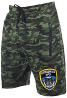 Армейские шорты из комплекта обмундирования Спецназа ГРУ