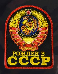 """Шорты """"Рождён в СССР"""","""