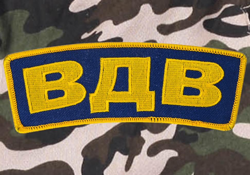 Новое слово в камуфляже – мужские шорты ВДВ от New York Athletics.