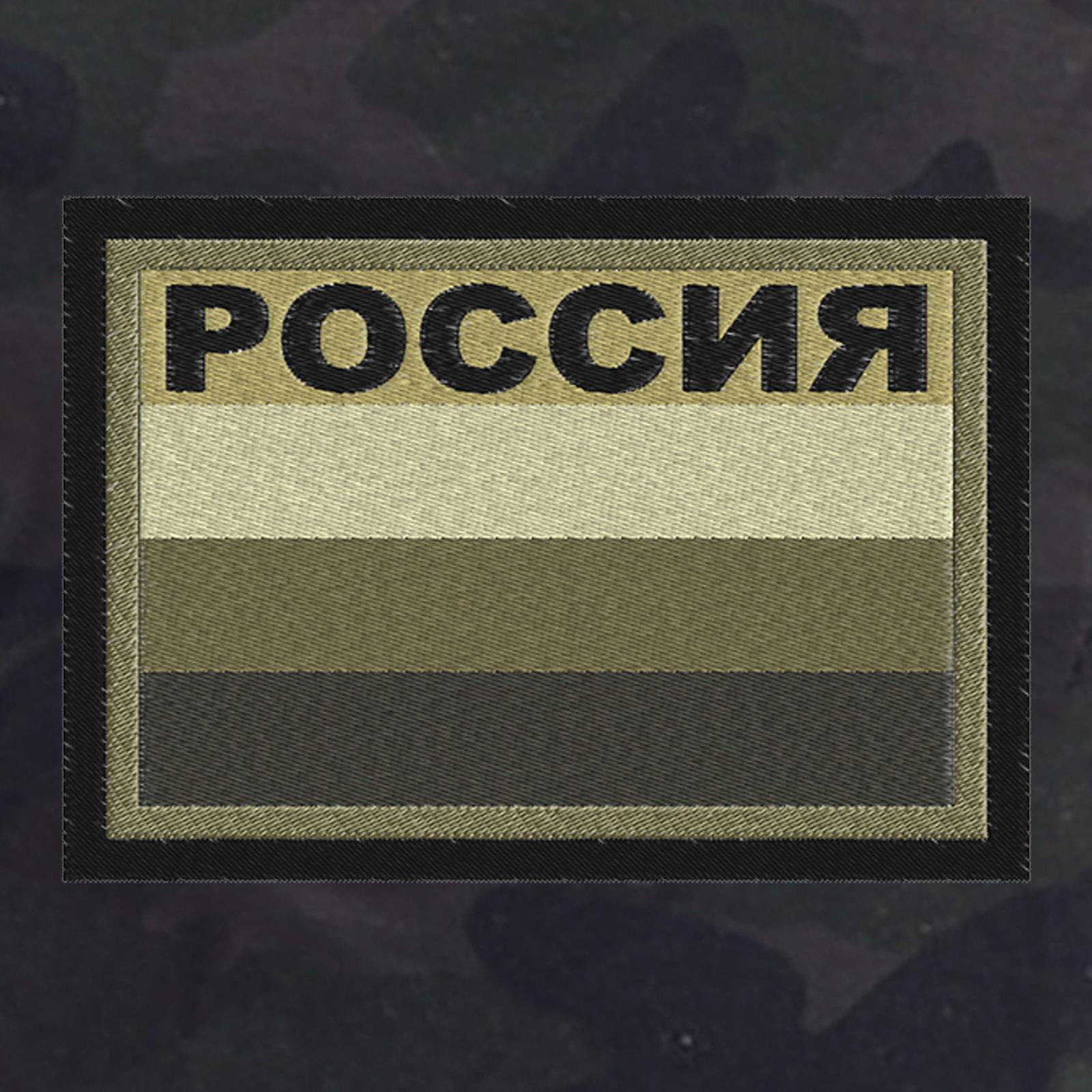 Шорты Армии России