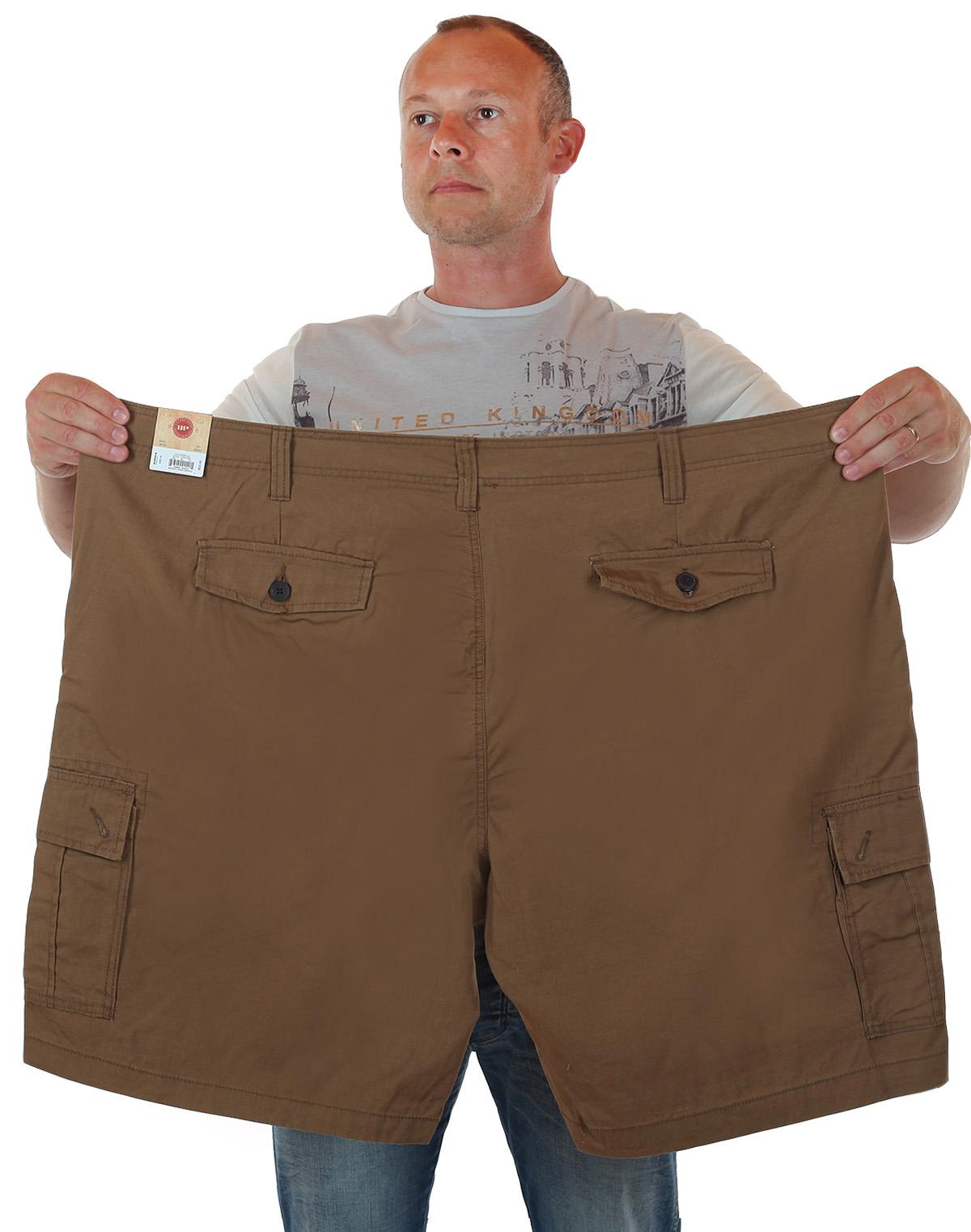Купить шорты баталы от Urban в Военпро