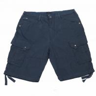 Мужские шорты Brandit в стиле карго.