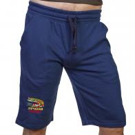Оригинальные мужские шорты для лучшего рыбака