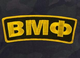 Шорты из камуфляжа армейские