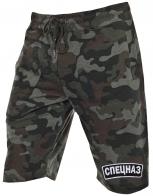 Для Русских Спецназовцев! Хлопковые мужские шорты