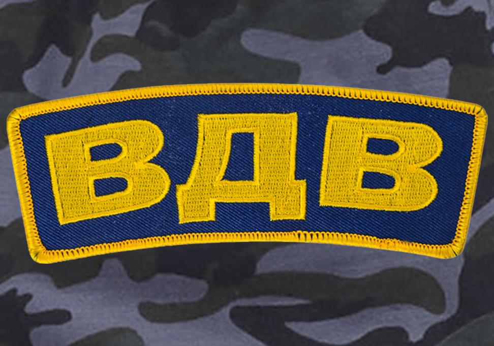 Для Десанта! Мужские шорты камуфляж New York Athletics.