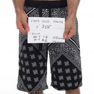 Длинные мужские шорты на флисе от ТМ Vibes Gold Joccer