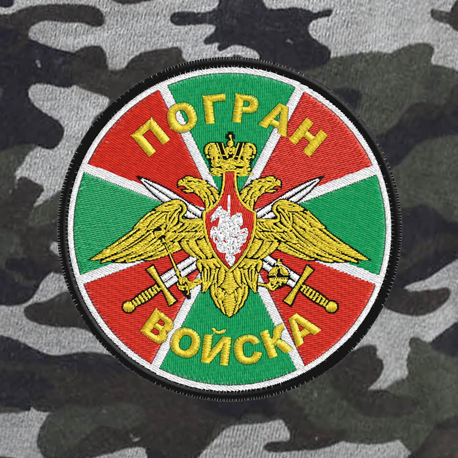 Шорты Погранвойска свободные.