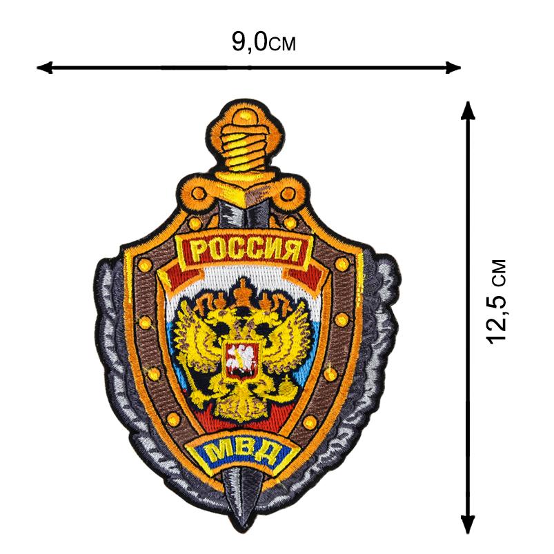 Шорты Полиция России с вышитой нашивкой.