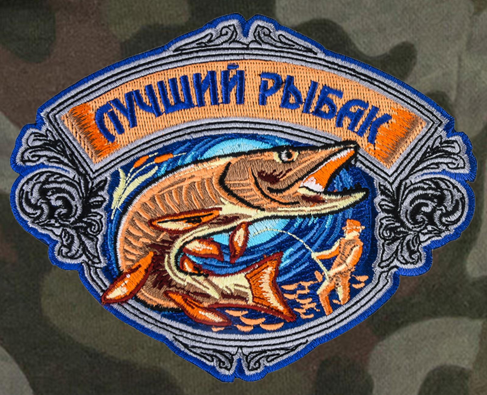 Шорты рыбака