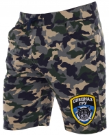 Мужские камуфляжные шорты со снабжения Спецназа ГРУ.
