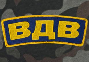 Военные шорты ВДВ из новой линейки ТМ IZZUE