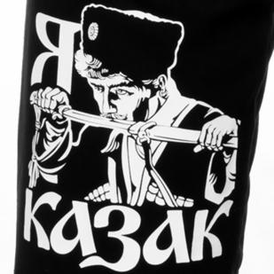 Шорты «Я Казак»