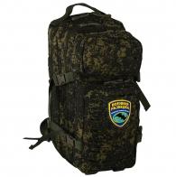 Штурмовой камуфляжный рюкзак разведчиков