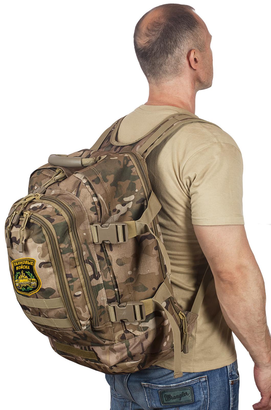 Штурмовой эргономичный рюкзак с нашивкой Танковые Войска - купить с доставкой