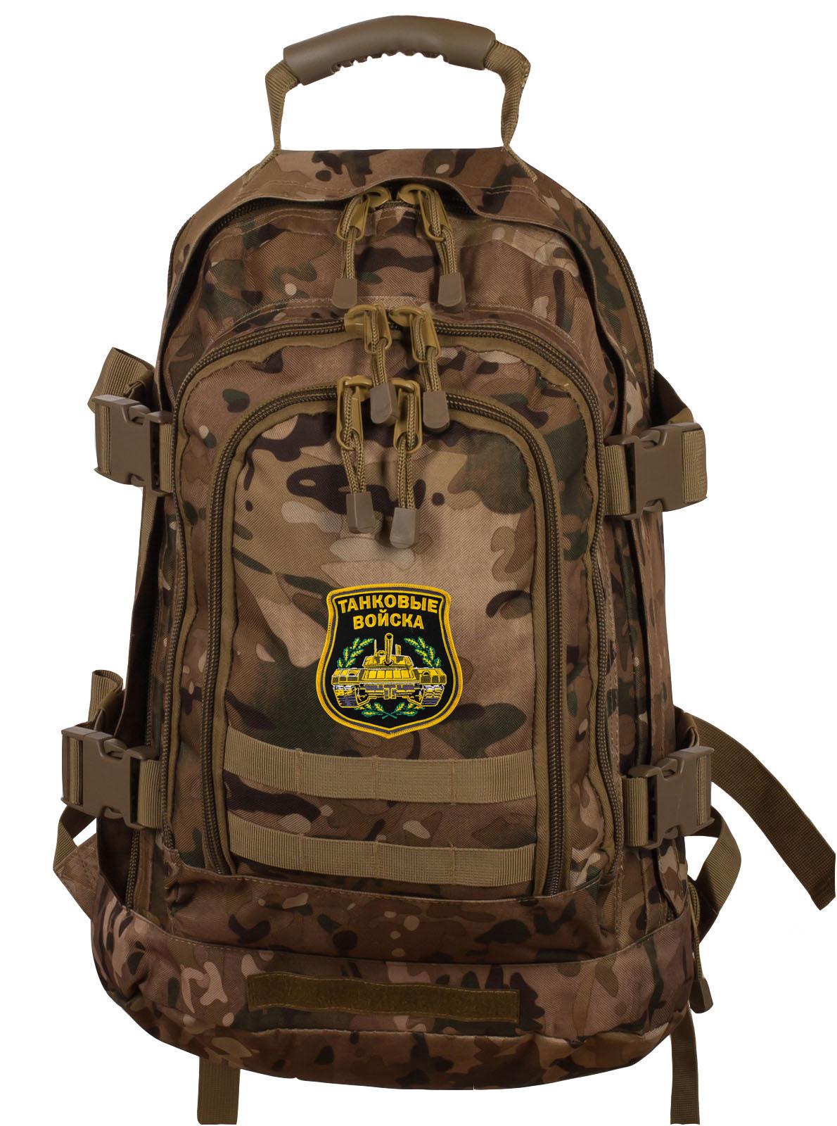 Штурмовой эргономичный рюкзак с нашивкой Танковые Войска - купить оптом