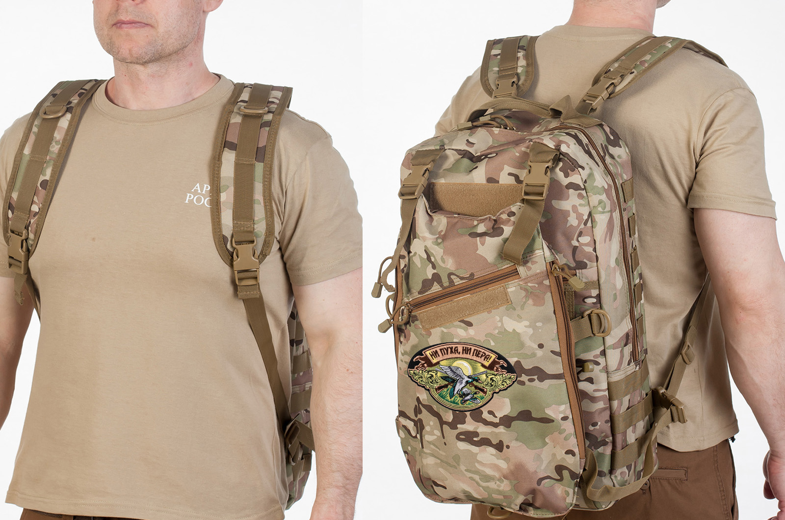 Охотничий камуфляжный рюкзак Ни Пуха ни Пера - купить в подарок