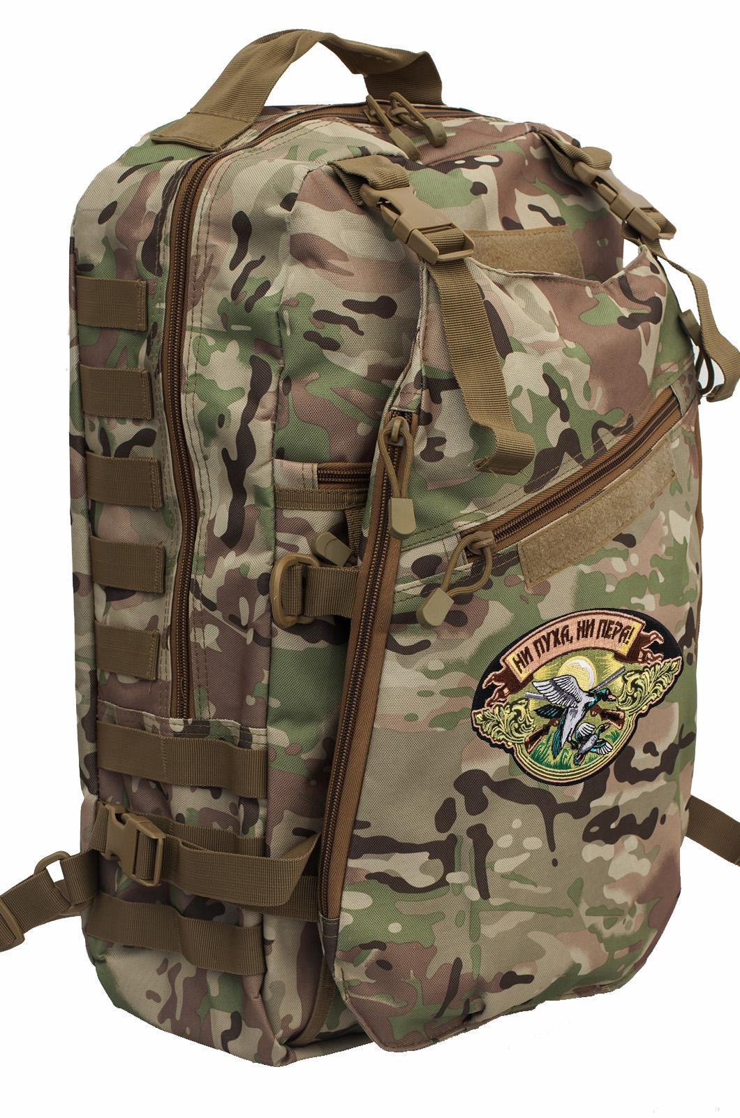 Охотничий камуфляжный рюкзак Ни Пуха ни Пера - купить оптом