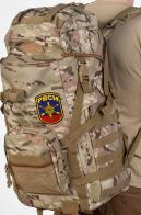 Штурмовой камуфляжный рюкзак с эмблемой РВСН - заказать оптом