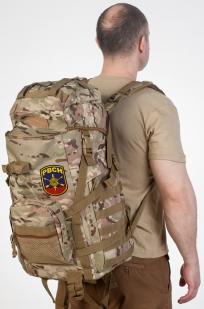 Штурмовой камуфляжный рюкзак с эмблемой РВСН - заказать в розницу