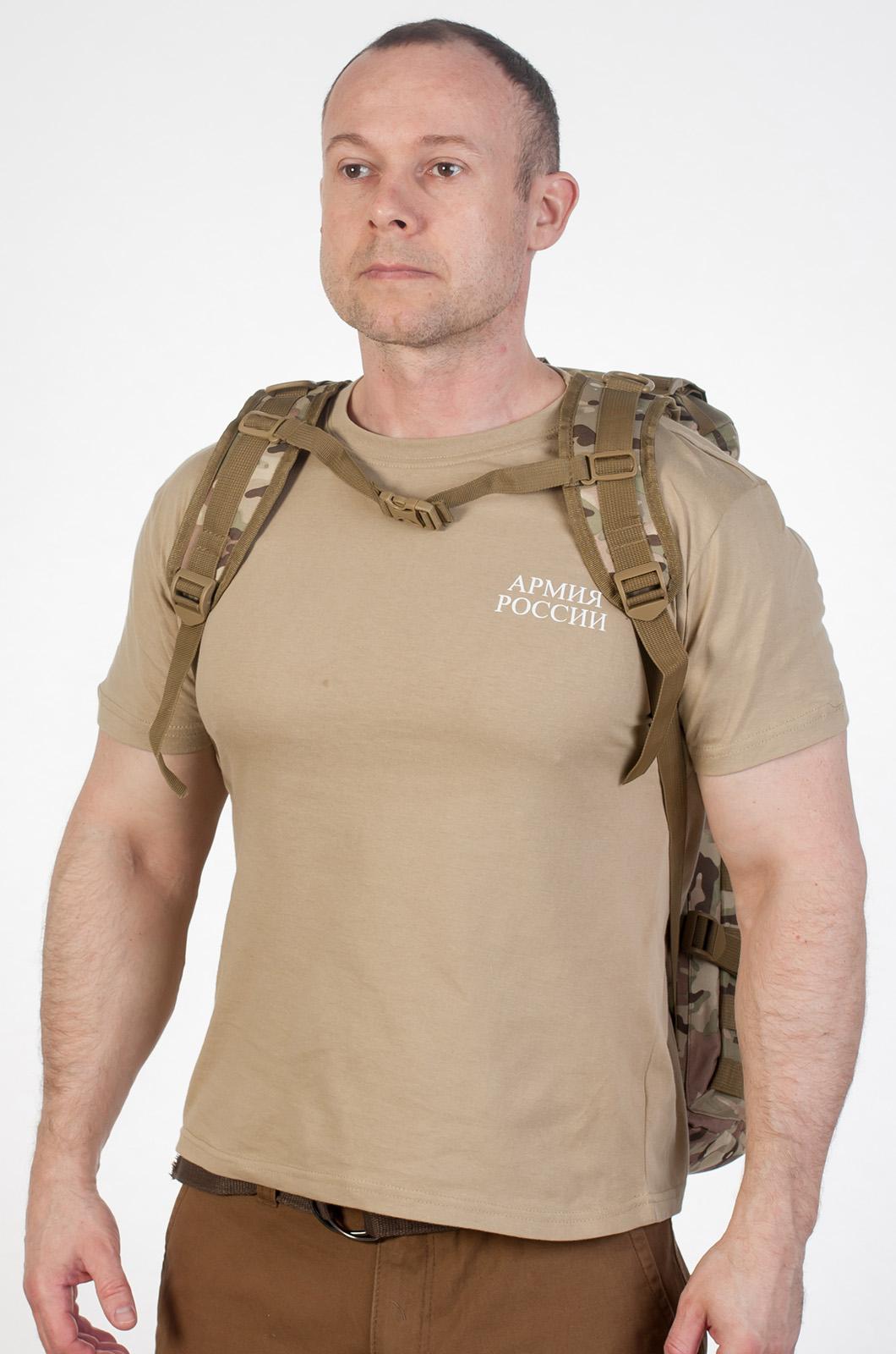 Штурмовой камуфляжный рюкзак с эмблемой РВСН - заказать онлайн