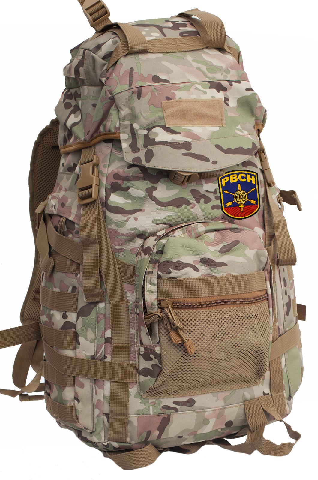 Штурмовой камуфляжный рюкзак с эмблемой РВСН - купить онлайн