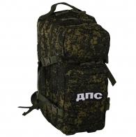Штурмовой камуфляжный рюкзак с нашивкой ДПС - заказать со скидкой