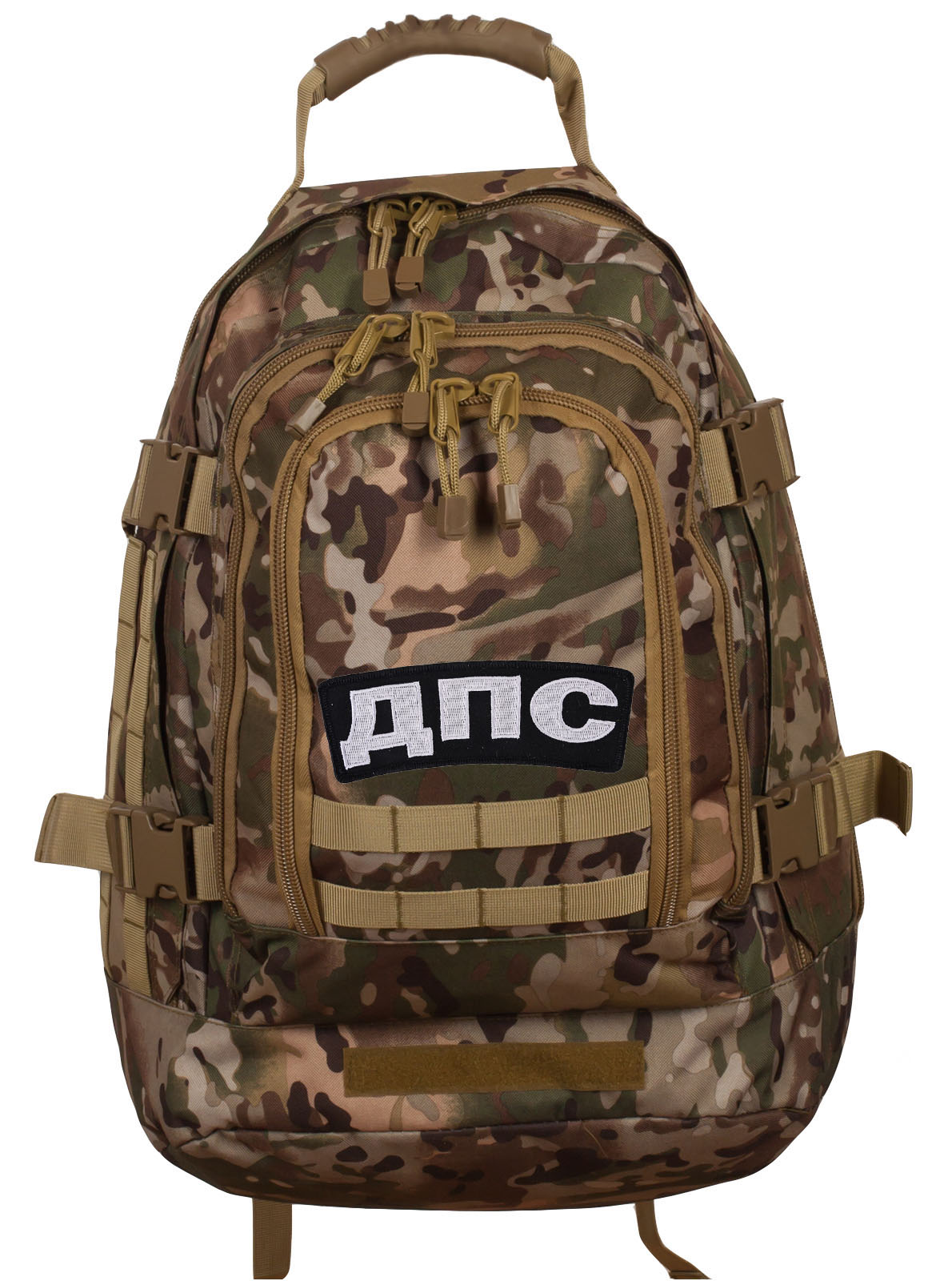 Штурмовой мужской рюкзак с нашивкой ДПС - заказать оптом