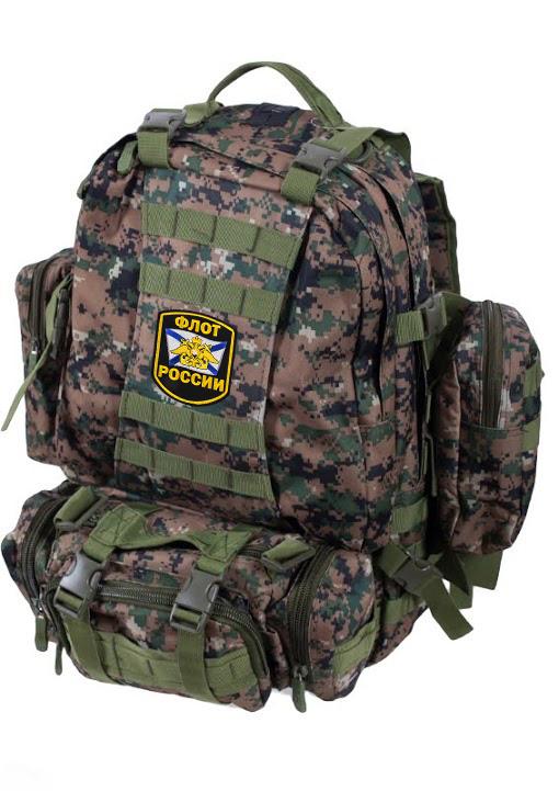Штурмовой мужской рюкзак US Assault Флот России - заказать с доставкой