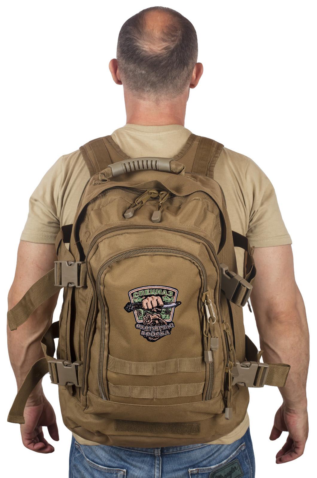 Штурмовой надежный рюкзак с нашивкой Охотничий Спецназ - заказать оптом