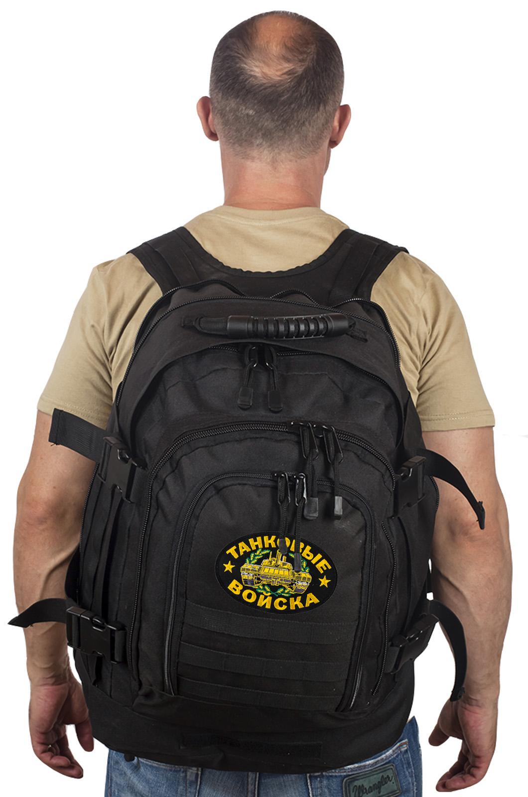 Штурмовой надежный рюкзак с нашивкой Танковые Войска - заказать оптом