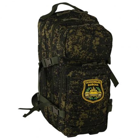 Штурмовой практичный рюкзак с нашивкой Танковые Войска