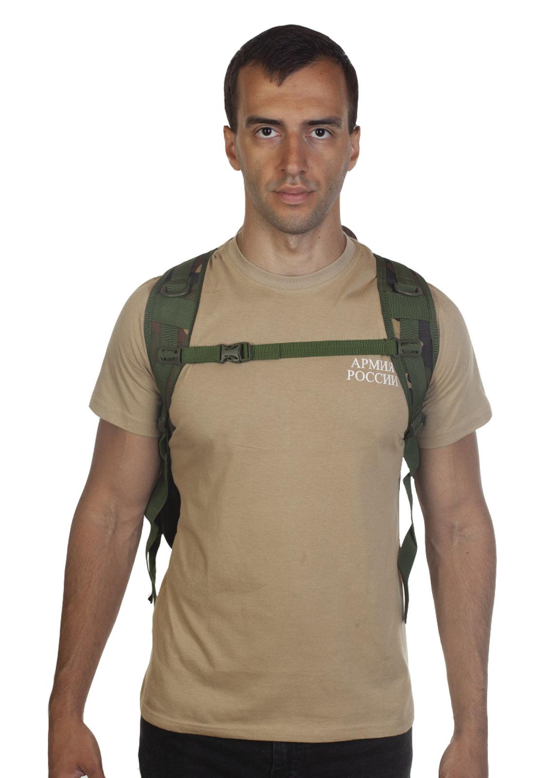 Штурмовой рюкзак армейской разведки (35 литров, Woodland)